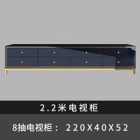 轻奢镀金茶几电视柜组合客厅后现代简约不锈钢黑白色烤漆家具地柜 (黑)2.2米电视柜 整装