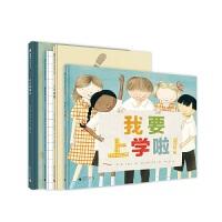 上学宝典系列(4册/套)