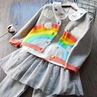 柔软~童装女童彩虹针织衫 儿童韩版毛衣开衫 2018春装新款潮