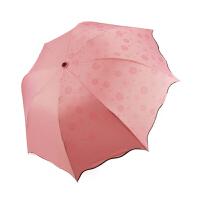 普润 日韩国创意太阳伞遮阳伞 超强防紫外线黑胶雨伞防晒彩虹伞 粉色