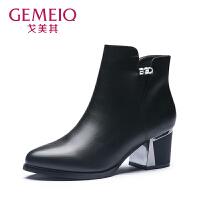【到手109】戈美其2017冬季新款女靴马丁靴性感尖头女鞋时尚通勤短靴1615119