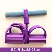 仰卧起坐器材健身家用运动拉力器 工具收腹肌训练器室内运动Z