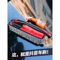 汽车掸子刷车拖把擦车蜡拖刷子扫灰除尘工具车用洗车神器清洁用品