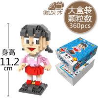 【当当自营】LOZ俐智微钻颗粒积木哆啦A梦小叮当造型创意拼装玩具 静香9809