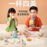 儿童保温杯带吸管小学生女便携防摔水壶幼儿园宝宝水杯子少年喝水