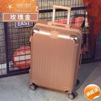 行李箱女拉杆箱铝框24寸万向轮韩版密码箱20男学生皮箱子旅行箱26
