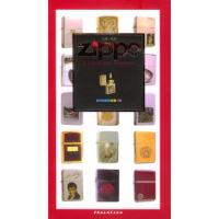 【二手旧书九成新】Zippo 云峰著 9787500443377 中国社会科学出版社