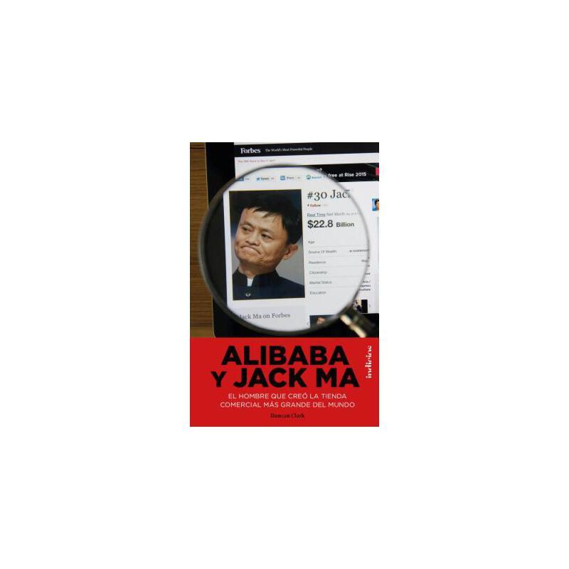 【预订】Alibaba y Jack Ma 预订商品,需要1-3个月发货,非质量问题不接受退换货。
