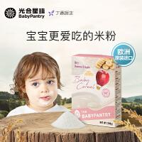 babycare新西兰辅食品牌光合星球原装进口婴儿米粉宝宝高铁米糊