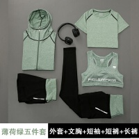 新款瑜伽服速干衣女短袖健身房跑步运动文胸五件套装