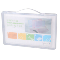 树德/A1333 办公用品透明整理盒/收纳盒文件盒/储物盒/文档盒 B4