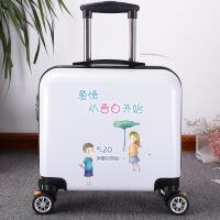 茉蒂菲莉 拉杆箱 平板儿童箱登机箱万向轮行李箱小清新韩版拉杆箱