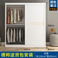 衣柜推拉门简约现代经济型实木板式2门衣橱卧室组装柜子家用衣柜 2门 组装