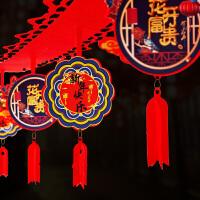 新年春节过年新房家居装饰品福字挂件商场婚庆布置拉花小灯笼挂饰