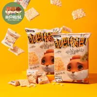 【三只松鼠_小贱脆米锅巴260gx2】休闲零食小吃安徽特产糯米锅巴