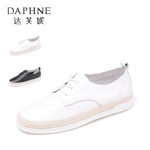 Daphne/达芙妮春秋圆头深口休闲牛皮轻软简约平底单鞋