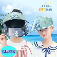 夏季儿童防晒帽子防紫外线卡通熊猫空顶遮阳帽 双层大檐遮脸太阳帽