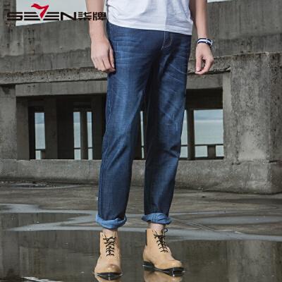 柒牌牛仔裤男青年夏季男士休闲时尚直筒百搭牛仔长裤子