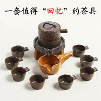 s思故轩全自动粗陶茶具 陶制防烫泡茶器 整套功夫茶具石磨套装CBT5690