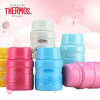 THERMOS/膳魔师高真空不锈钢保温杯 焖烧罐/壶 闷烧杯SK-3000MR 糖果色