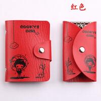 可爱卡通卡包钥匙包两件套卡套卡夹卡册钥匙扣 红色