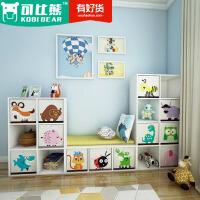 【满减优惠】可比熊毕利书架实木儿童收纳柜书柜落地自由组合格子柜玩具收纳架
