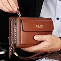 男士手包时尚潮流韩版青年大容量手提钱包长款手拿包休闲商务潮包