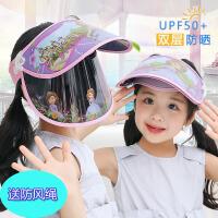 夏季儿童防晒帽子防紫外线卡通宝宝空顶遮阳帽双层大檐遮脸太阳帽