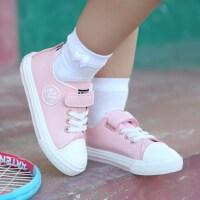 儿童运动鞋男童白色板鞋户外潮鞋韩版百搭透气女童休闲鞋