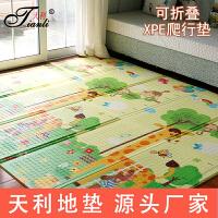 爬行垫加厚宝宝婴儿童客厅爬爬垫拼接加厚环保泡沫地垫可折叠家用