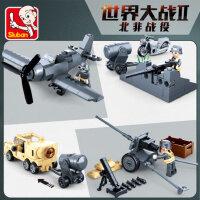 小鲁班积木拼装玩具益智力动脑军车战斗飞机模型�犯吣泻⒆�6-8岁9
