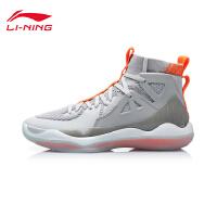 李宁篮球鞋男鞋2019新款包裹袜子鞋男士高帮运动鞋ABAP055