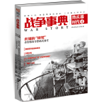 战争事典之热兵器时代4:狮鹫计划、美国军用流通券、二战意大利伞兵