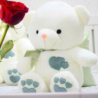 泰迪熊大号睡觉抱公仔玩偶熊猫毛绒玩具抱抱熊布娃娃生日礼物女生