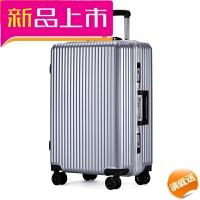 pc商务铝框拉杆箱万向轮旅行箱女学生行李箱男密码硬箱20 24 26寸