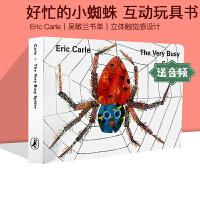 #好忙的蜘蛛 英文原版绘本 The Very Busy Spider 艾瑞卡尔爷爷经典 Eric Carle 吴敏兰书