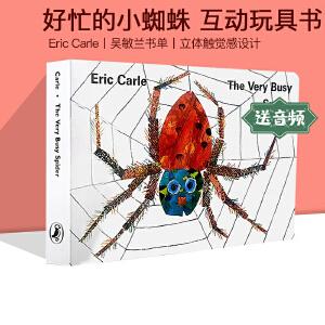 #好忙的蜘蛛 英文原版绘本 The Very Busy Spider 艾瑞卡尔爷爷经典 Eric Carle 吴敏兰书单 第77本