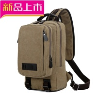 大容量男士休闲旅行胸包斜挎包韩版多口袋单肩前背包男学生帆布包