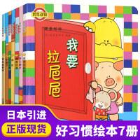 噼里啪啦系列丛书全套7册0-1-2-3岁绘本婴幼儿立体书玩具书躲猫猫翻翻书 儿童早教图画书