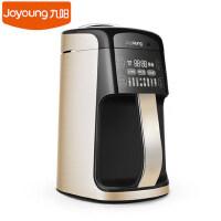 Joyoung/九阳 DJ13R-P10 新款家用免滤全自动破壁无渣豆浆机