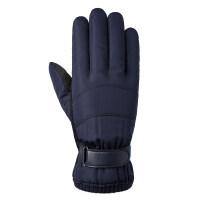 羽绒棉手套男冬季保暖摩托车骑行防水防寒加绒加厚户外滑雪手套男新品 均码