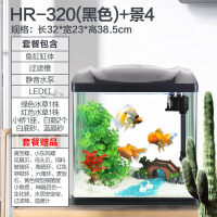 水族箱生态桌面金鱼缸玻璃迷你小型客厅鱼缸懒人中型家用 t7q