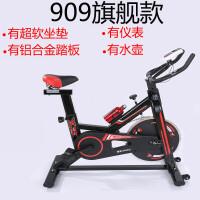 风火轮动感单车 家用超静音室内运动健身车 健身器材脚踏运动自行车
