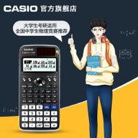 卡西欧FX-991CN X函数中文版科学计算器大学生物理化学考研竞赛