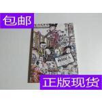 [二手旧书9成新]四川好人:德语经典文学手绘插画本 /[德]贝尔托?
