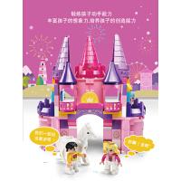 乐高积木女孩系列子大颗粒公主城堡乐园房子别墅儿童拼装益智玩具