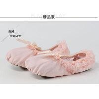 舞蹈鞋软底练功鞋儿童猫爪鞋女童练功鞋芭蕾舞鞋足尖鞋跳舞鞋