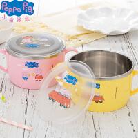 Peppa Pig 小猪佩奇儿童不锈钢双耳碗宝宝婴幼儿餐具带盖手柄碗