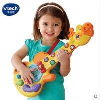 VTech伟易达长颈鹿吉他 儿童吉他玩具 小吉他儿童迷你吉他 2-5岁