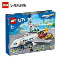LEGO乐高积木 城市组City系列 60262 客运飞机 玩具礼物